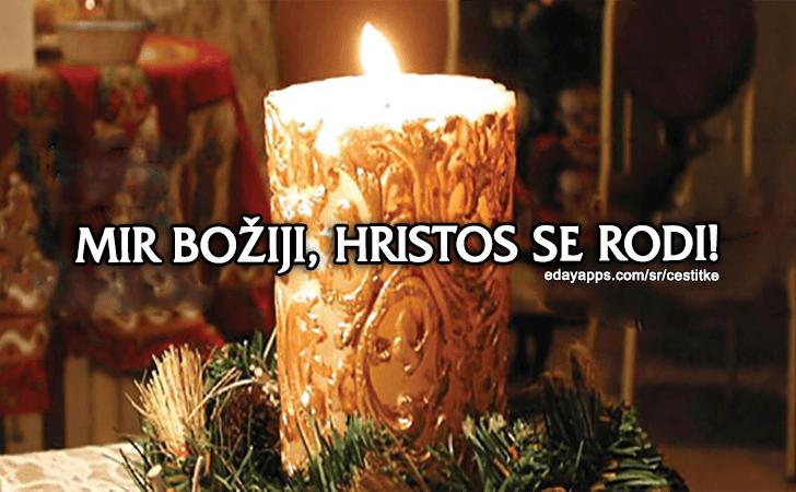 ✝Srećan Božić -Mir među ljudima  ✝Срећан Божић-Христос се роди✝ - Page 10 Slika
