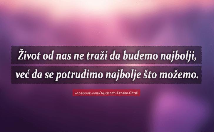 Pozitivne Misli Mudrosti Izreke Citati O životu I Ljubavi